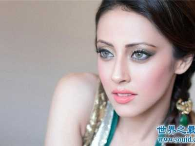 巴基斯坦十大最漂亮的女性照片 巴基斯坦美女图片