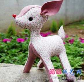 逼真的小鹿玩偶布艺手工制作方法教程 手工布艺制作教程