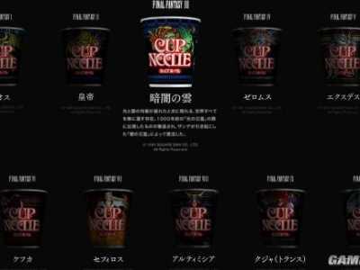 日清推《最终幻想15》主题泡面 泰国ff方便面