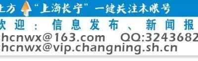 最新信息在这里 上海有线电视