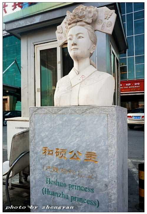 还珠格格原型和硕公主和北京的公主坟 还珠格格人物原型