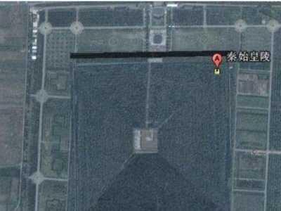 风水师揭秘秦始皇陵不能挖的原因 为什么不开秦始皇陵