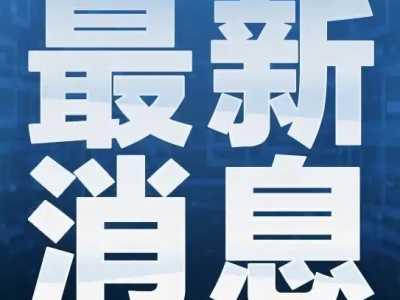 致2020年4月日本留学生 4月日本升学更新签证