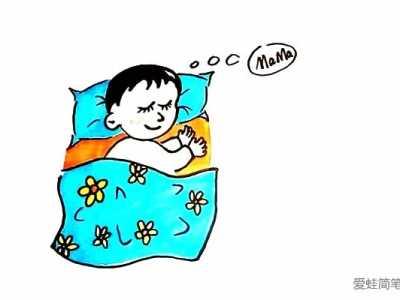 睡觉的宝宝怎么画 宝宝睡眠教程