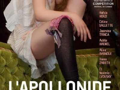 揭秘巴黎妓院真实生活 巴黎妓院回忆录