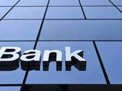 这些方面应该注意 银行求职信怎么写