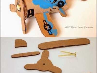 卫生纸芯废物利用手工制作飞机 手工飞机