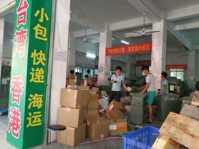 大陆寄电商小包到越南COD操作服务 怎么发小包到越南