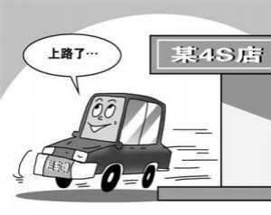 北京车牌可以过户吗 北京车牌能出租吗