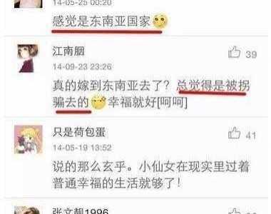中国十大悬案之柏雪神秘失踪案背后的真相 柏雪灵异事件
