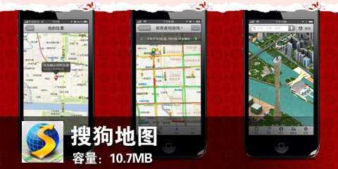 无需越狱易操作iPhone/iPad也能当U盘 ipad可以连u盘吗