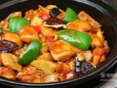 黄焖鸡米饭简单做法 黄焖鸡米饭制作方法