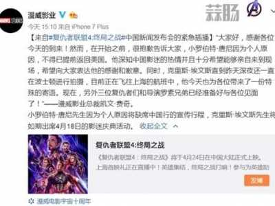 去年竟是钢铁侠最后一次内地宣传 小罗伯特唐尼在中国