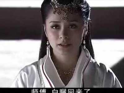 白素贞是他们的女儿是不是真的 白矖