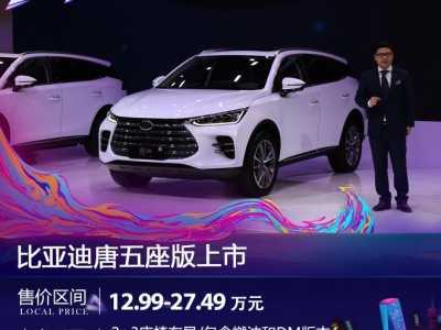 2018广州车展新车一网打尽 广州车展美女车模