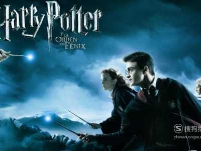 哈利波特系列有几部电影和几本书 哈利波特电影有几部