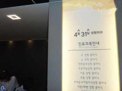 韩国医生主刀鼻尖整形修复术 鼻尖整形美容手术
