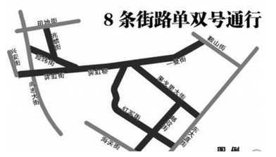 2015年哈尔滨最新单双号限行规定 哈尔滨单双号限行