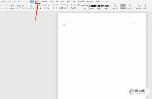 怎么设置修改更改U盘的图标 怎么修改电脑盘的图标