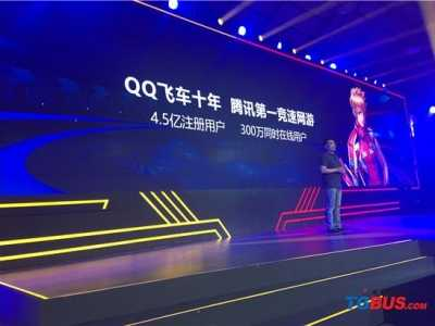 QQ飞车手游经典重现 飞车极速梦想