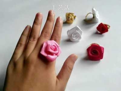 缎带折叠玫瑰花的折法DIY好看的玫瑰花戒图解 彩带玫瑰花的折法