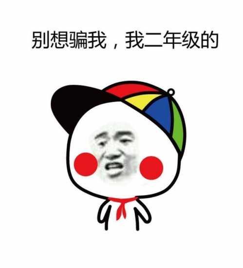 娱乐圈男明星真正身高一览表 胡军吴彦祖身高