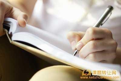 江西省教研课题研究结题报告 教研课题研究报告